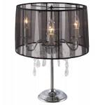 Diseño de lámpara de mesa de metal BARGE (negro)