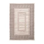 Oriental rug rectangular flap woven machine (Beige)
