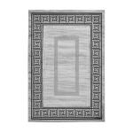 Oriental rug rectangular flap woven machine (grey)